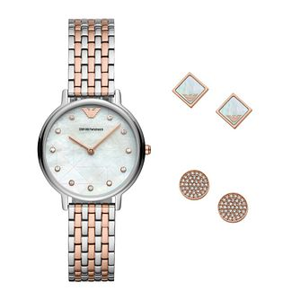 Emporio Armani Kappa Ladies' Watch & Stud Earrings Set - Product number 1142232