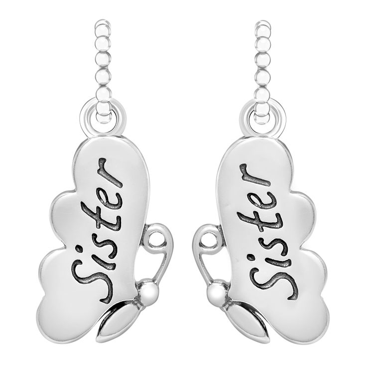 Chamilia Sterling Silver Sister Butterfly Duo Charm Set