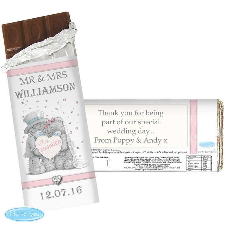 Personalised Me To You Wedding Couple Chocolate Bar - Product number 3890791