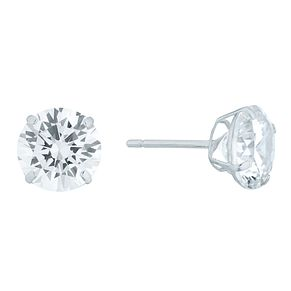9ct White Gold 8mm Cubic Zirconia Stud Earrings - Product number 4515919