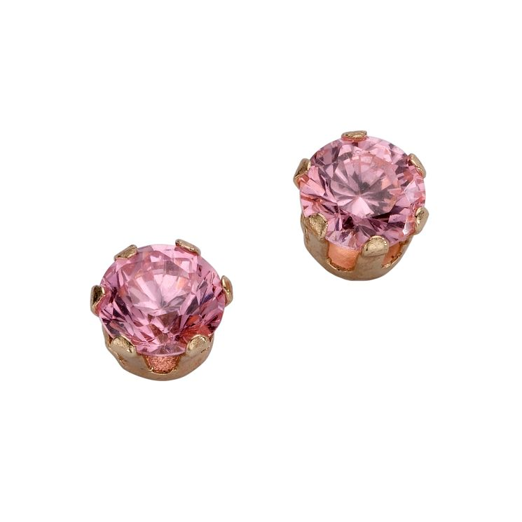 9ct Yellow Gold Pink Cubic Zirconia Stud Earrings - Product number 5138868