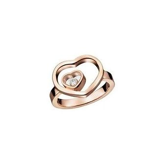 Chopard Happy Hearts 18ct Rose Gold Ring - Product number 6432336