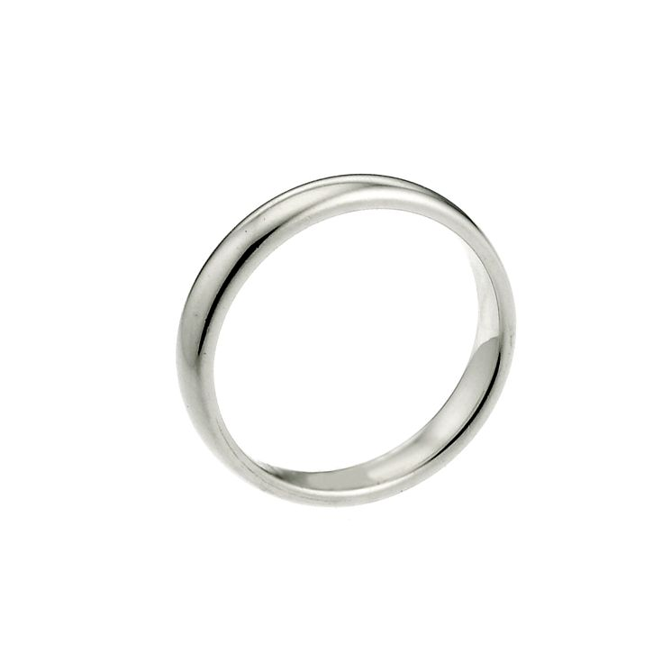 18ct White Gold 2mm Extra Heavy Court Ring - Product number 6645518