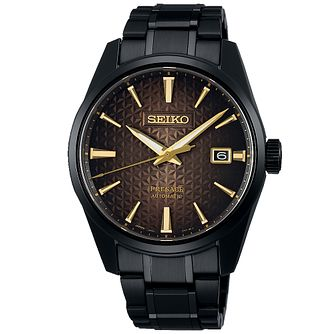 Seiko Presage Atsuki Sharp Edged Limited Edition Watch - Product number 1271857