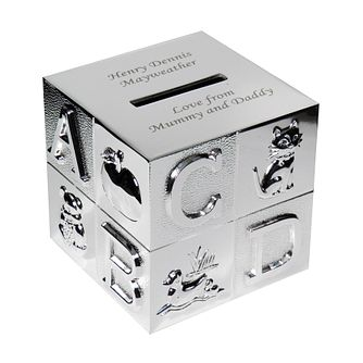 Engraved ABC Money Box - Product number 1445081