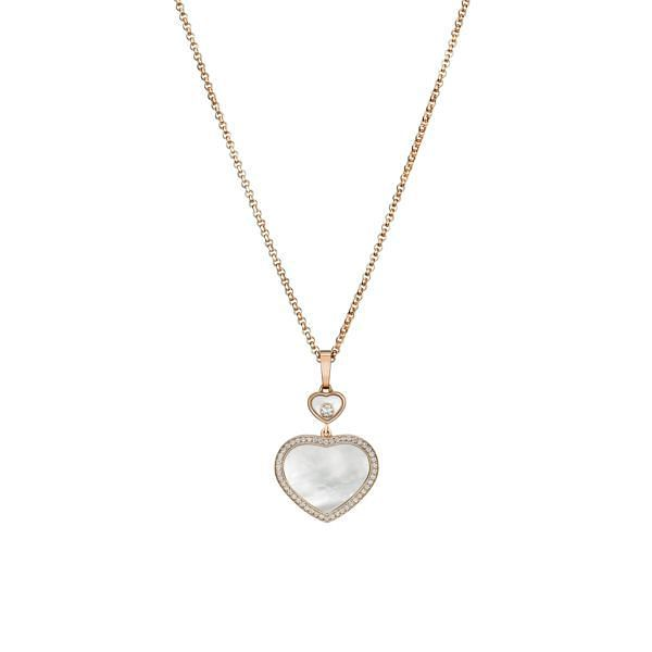Chopard Happy Hearts 18ct Rose Gold 0.24ct Diamond Pendant - Product number 1518453