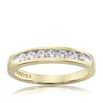 The Forever Diamond 18ct Gold 0.35ct Ring - Product number 1679112