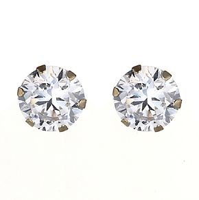 9ct Yellow Gold 4mm Cubic Zirconia Stud Earrings - Product number 2250667