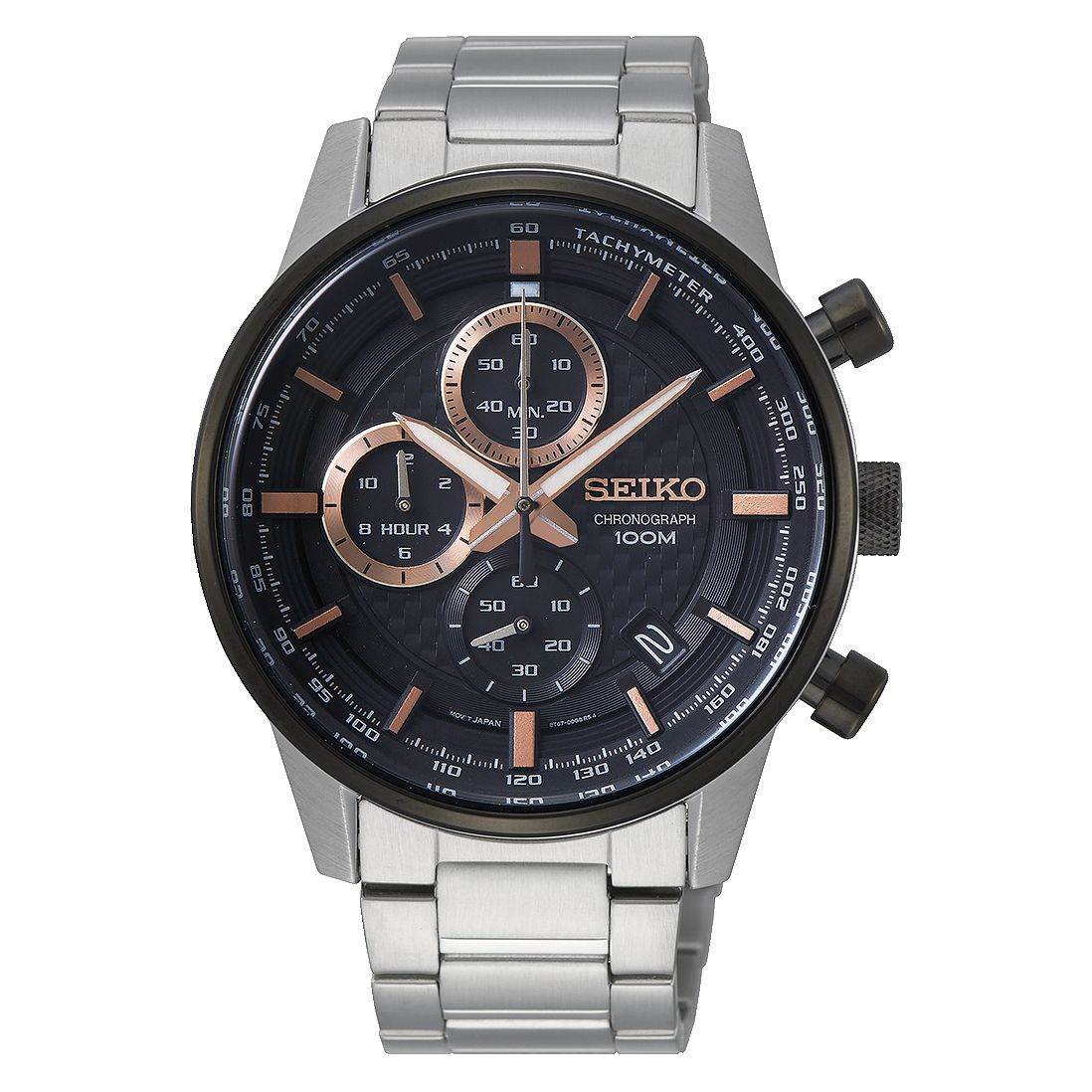 Seiko Men's Stainless Steel Bracelet Watch - Product number 4093682