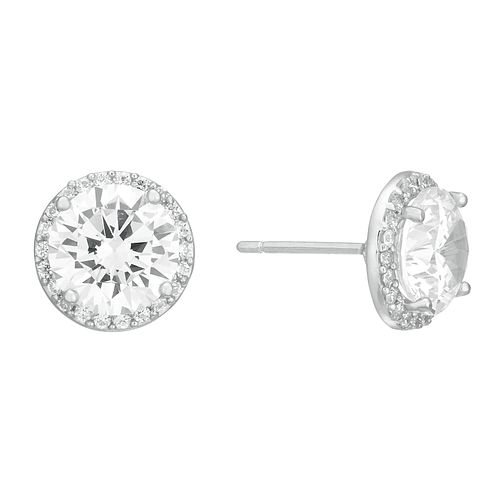 9ct White Gold Round Cubic Zirconia Halo Stud Earrings - Product number 4516028