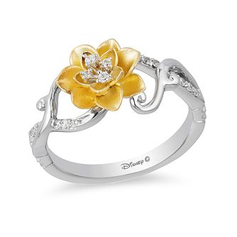 Enchanted Disney Fine Jewelry Diamond Tiana Ring - Product number 5082463