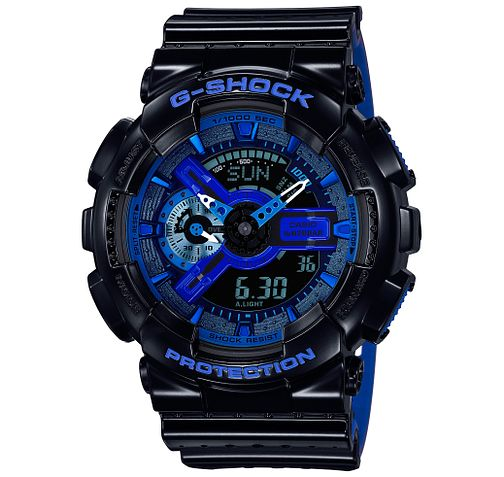 Casio G-Shock Men's Resin Bracelet Watch - Product number 5320593