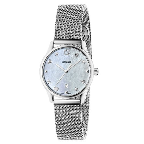 4b9174669b88 Gucci G-Timeless Stainless Steel Bracelet Watch - Product number 8021341